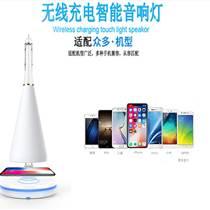 生产便携手机无线充音箱灯 电脑音响触摸usb灯