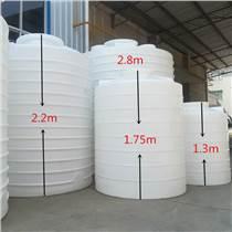 10吨加厚塑料水塔水箱搅拌桶PE储水罐