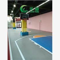 塑膠運動地板廠 運動塑膠地板廠 沈陽天韻塑膠運動地板