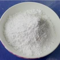 宏興食品級防腐劑脫氫乙酸鈉作用