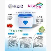 水氪净化机广州健益