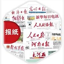 郑州印刷报纸校报内刊期刊印刷厂家质量好