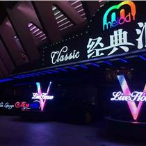 泉州广告公司 泉州户外广告制作公司 泉州LED广告制
