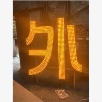 泉州广告制作 泉州穿孔发光字制作 楼顶穿孔字制作公司