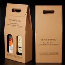 重庆茶叶包装盒-红酒礼品盒-手提袋定制供应