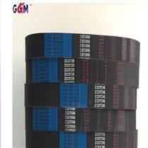 工业皮带 传动带 变速带