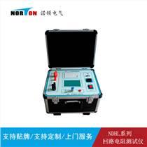 諾頓回路電阻測試儀