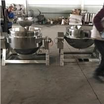 電加熱帶攪拌炒菜鍋 工廠食堂用攪拌夾層鍋