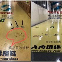 专业PVC塑胶地板翻新修复去划痕