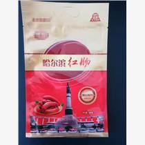 东光县诚信塑料包装红肠包装袋A红肠包装袋定制厂家