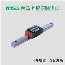 HIWIN台湾上银滑块EGH20CA线性滑轨上线轨低