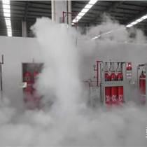 棗莊七氟丙烷滅火裝置