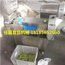 佳品机械全自动切菜机 双头切菜机价格
