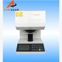 AT-BD-2白度顏色測定儀