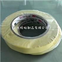 3M 1350F-2 瑪拉膠帶