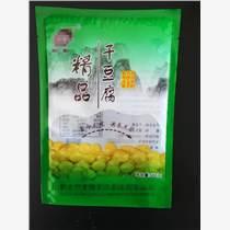 東光縣誠信塑料包裝豆腐干包裝袋A豆腐干包裝袋定制