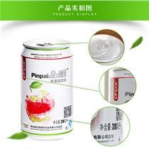 品派苹果醋 苹果味饮料 厂家直销 批发 生产