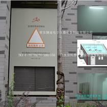 防水涂料養護室