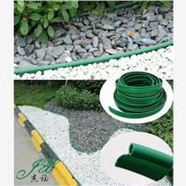 杰袖园林绿化专用草石隔离带绿色景观护栏带
