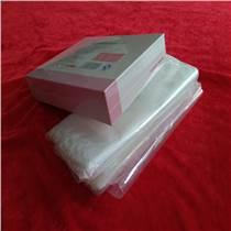 保健品盒子收縮膜 紙盒包裝熱收縮膜的價格