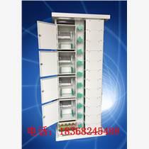 288芯子框式四網合一光纖配線柜