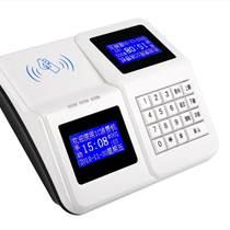 智能wifi用水消費刷卡機/澡堂水控管理機