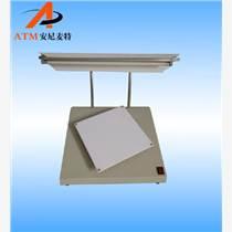AT-CA紙張塵埃測定儀