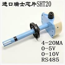 青島暖通空調管道溫濕度變送器4-20MA