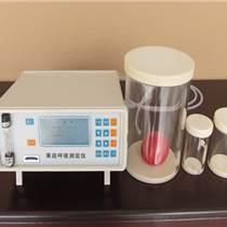 恒美HM-GX10果蔬呼吸测定仪