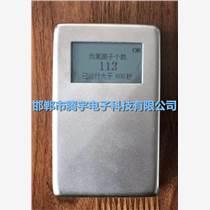 手持负氧离子检测仪价格