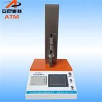 AT-DY-1 煙種包衣抗壓強度測試儀