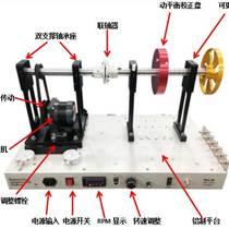 齿轮箱与转子动力学故障模拟试验台
