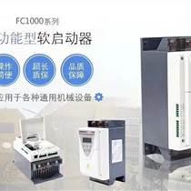 四川自贡消防泵控制柜启动柜3CF认证