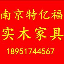 南京木門-南京特億福木業有限公司提供全屋定制家具