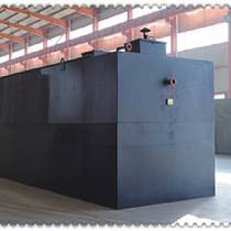 三門峽化工廢水處理設備 各種型號廠家定做