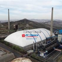 氣膜結構儲煤場封閉貯煤場中成空間氣膜