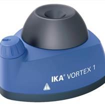 IKA VORTEX 1 旋渦混勻器