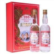 53度紅色禮盒裝金門高粱酒辛亥革命100周年紀念酒