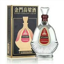 台湾金门高粱酒823纪念酒扁瓶黑盒58度清香型白酒