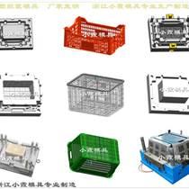 塑料模具蔬菜框注射模具精品高端模具