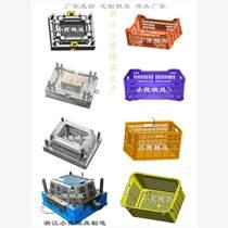 塑膠模具注塑籮筐模具 有限公司