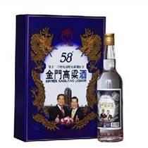 藍色禮盒58度金門高粱馬蕭紀念禮盒酒600毫升雙瓶