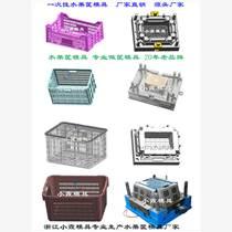 台州注塑模具制造注塑筐模具50年老品牌