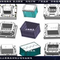 折疊箱注塑模具