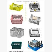 塑胶模具定做塑胶工具盒模具实力工厂