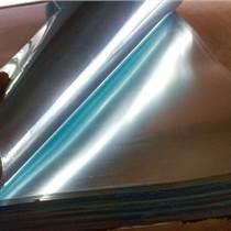 環保pc油漆鏡 pc帶膠鏡 pc帶紙鏡生產