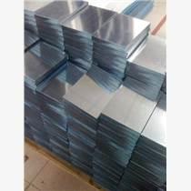 亞克力手機鏡片攝像頭PMMA東莞廠家供應商代加工