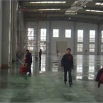南京秦淮區專業外墻清洗開荒保潔地毯清洗日常保潔打掃