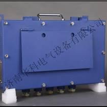 礦用本質安全型音箱
