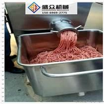 鮮肉絞肉機 雞骨架大型絞肉機
